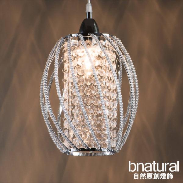 bnatural 鍍鉻橄欖螺旋形吊燈(BNL00027)