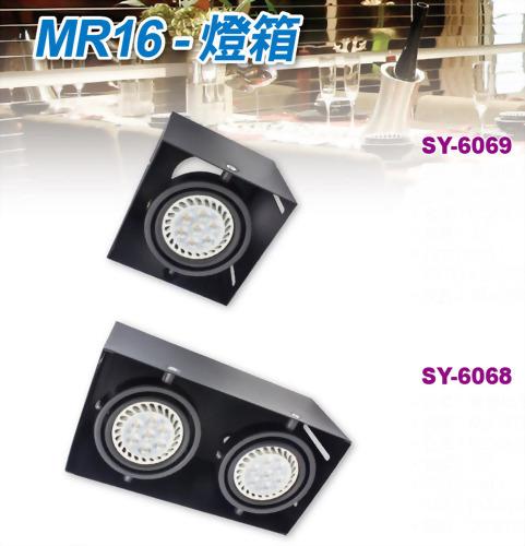 MR16-燈箱系列