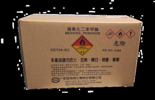 二苯甲醯過氧化物