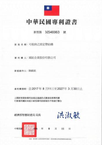 Taiwan : M546963