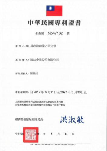 Taiwan : M547162