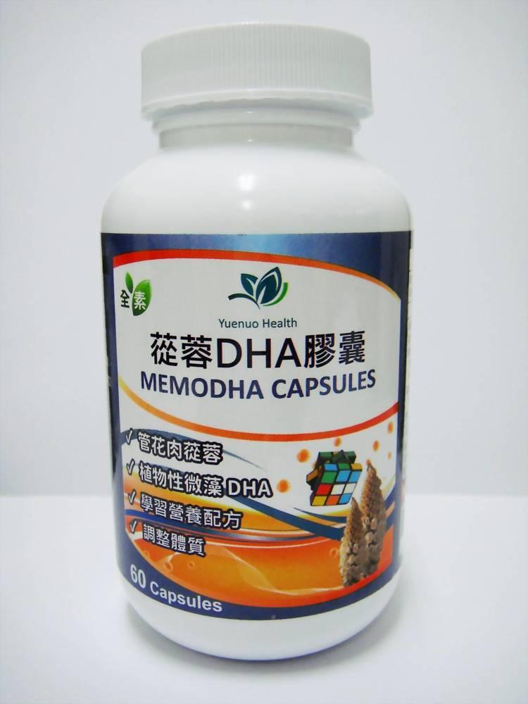 約諾蓯蓉DHA膠囊(管花肉蓯蓉)
