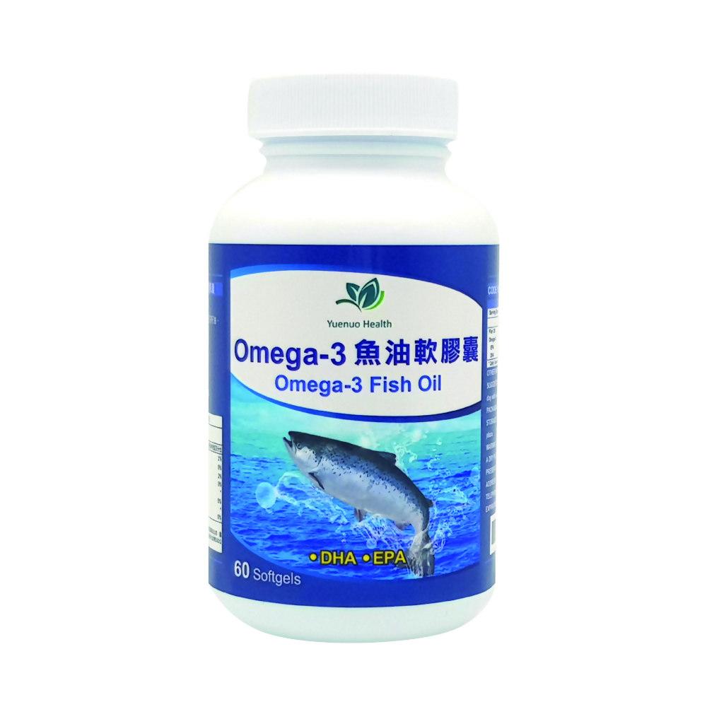 約諾Omega-3魚油軟膠囊