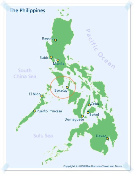 菲律賓國家簡介