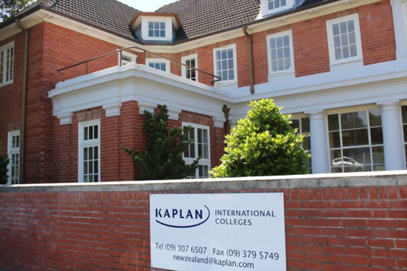Kaplan Auckland 奧克蘭分校