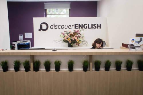 Discover English-探索英語學院