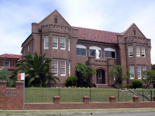 St. Andrew's School 聖安德魯中學