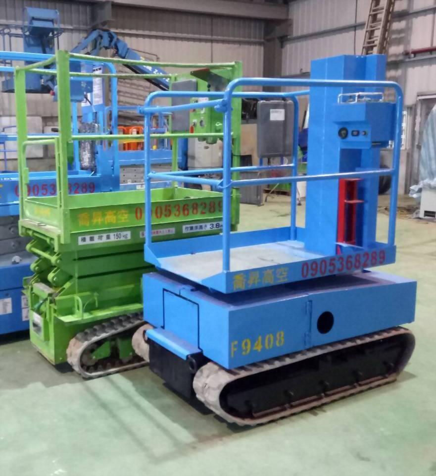 4米單柱式高空作業車
