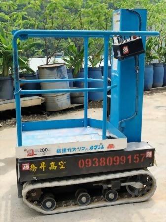 3.8米單柱式高空作業車