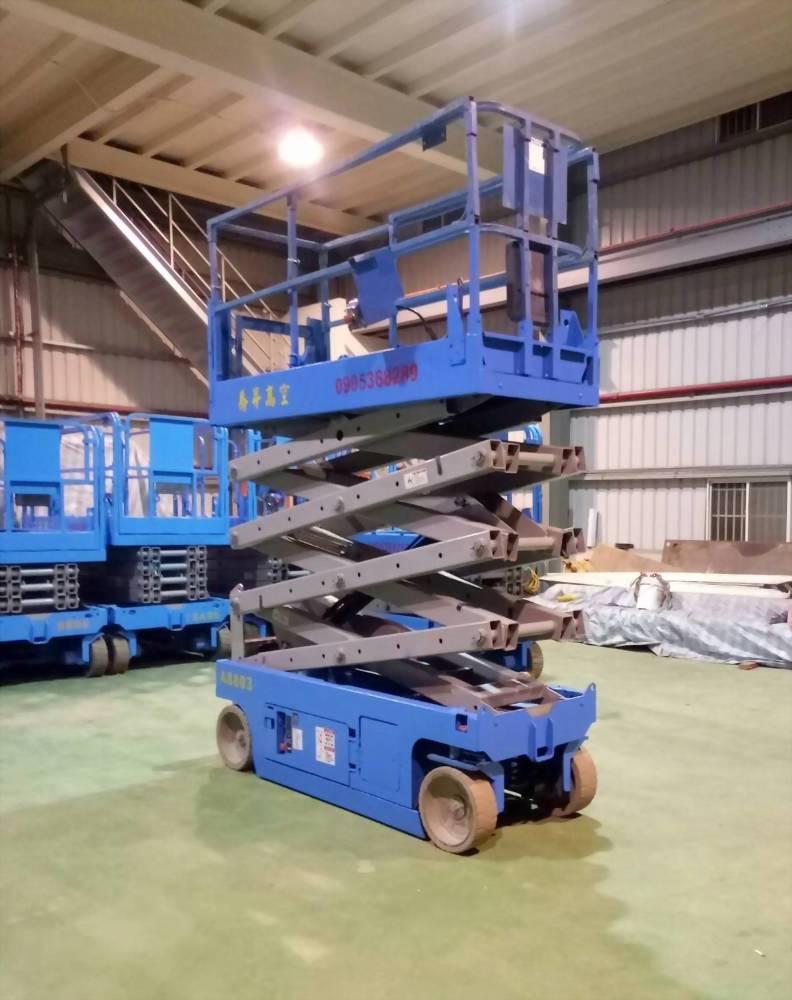 8米2632剪刀式高空作業車