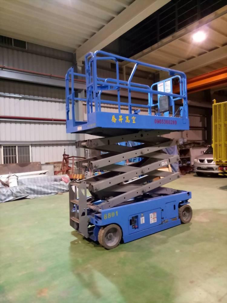 8米2646剪刀式高空作業車