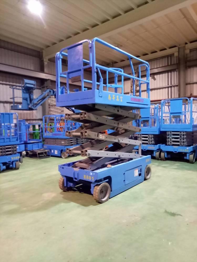 8米-剪刀式高空作業車(寬版)