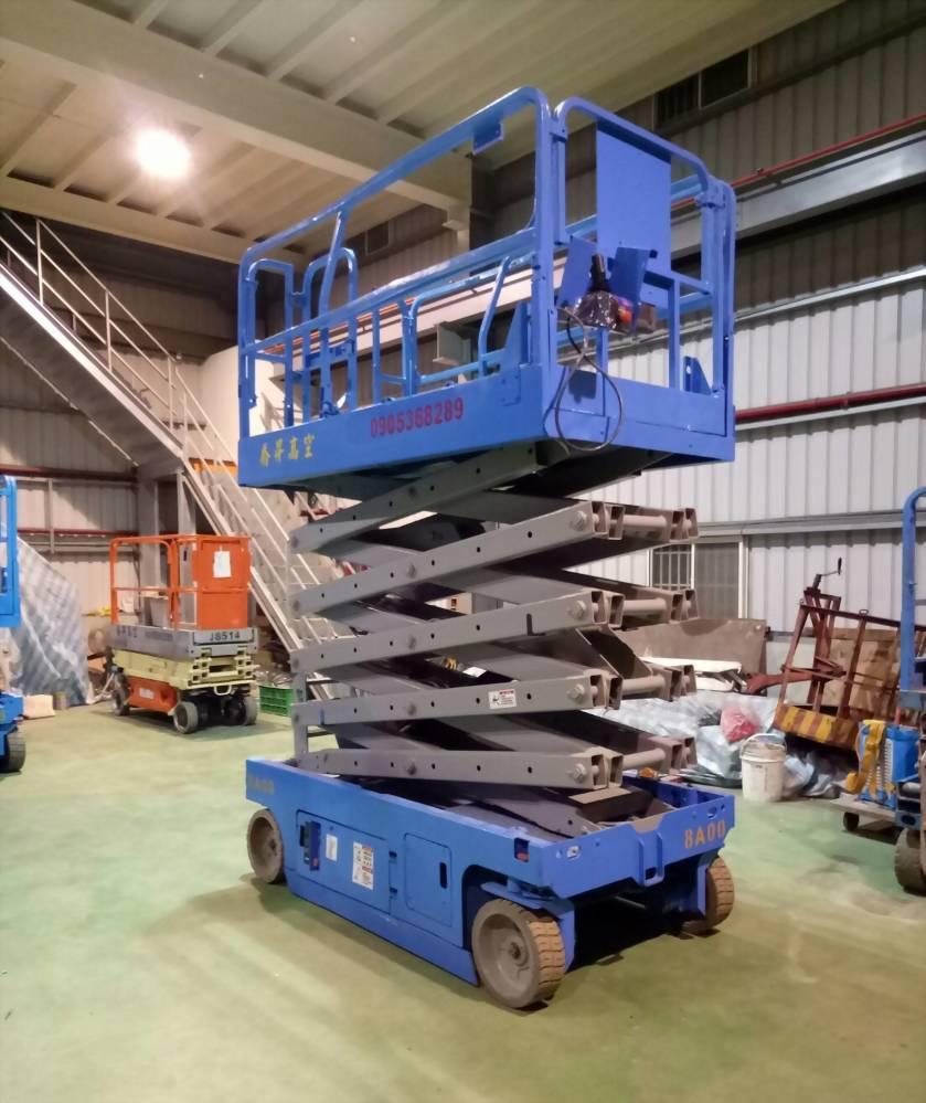 10米3246剪刀式高空作業車