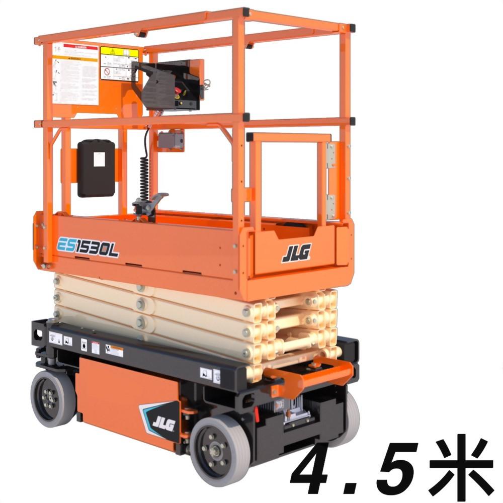 4.5米-剪刀式高空作業車