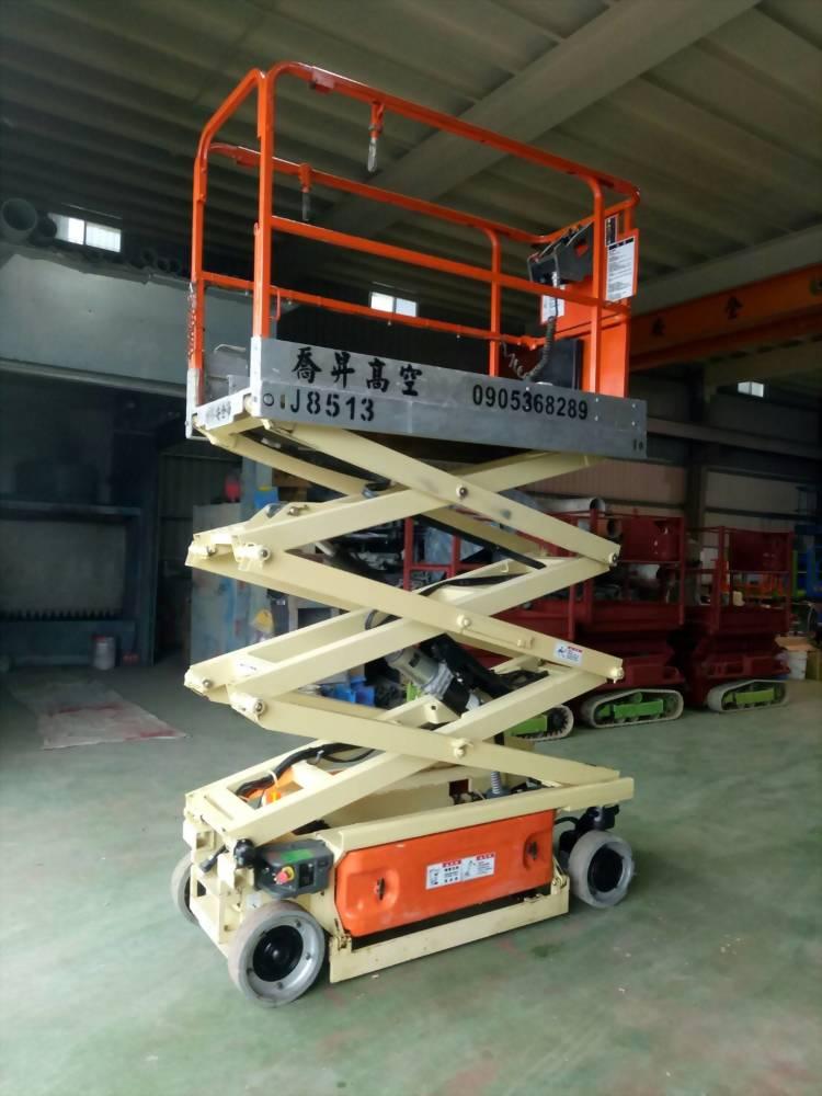 6米剪刀式高空作業車