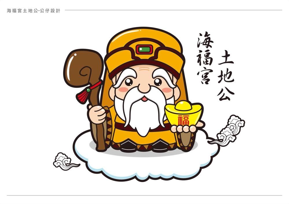 Land Public Pod <Fairy God>