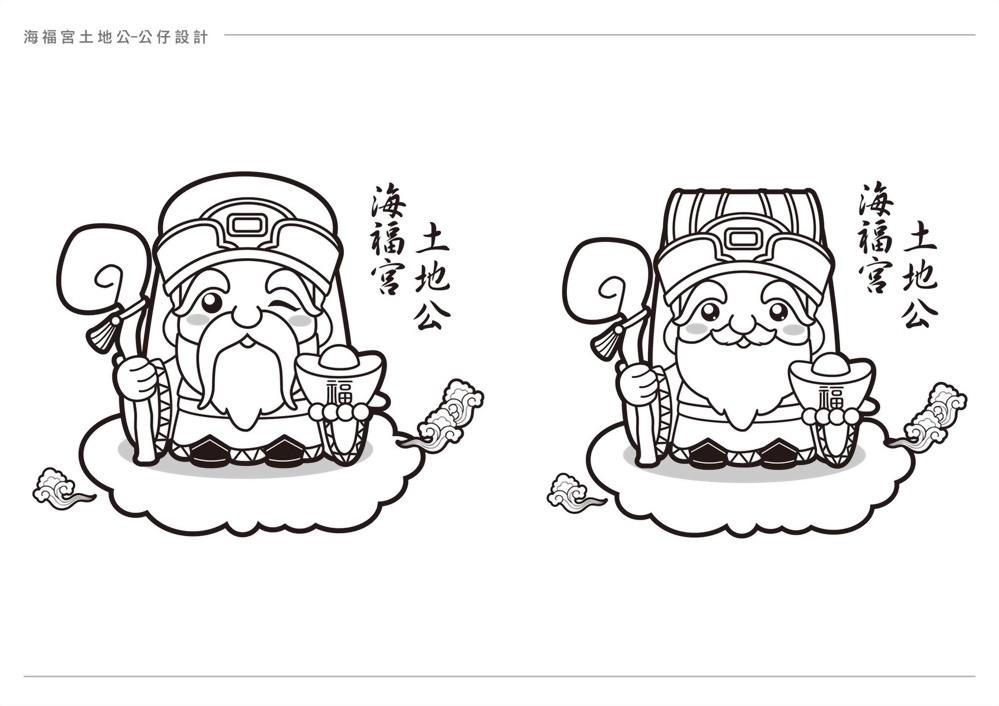 吉祥物設計 | 土地公伯仔 <福德正神> 4