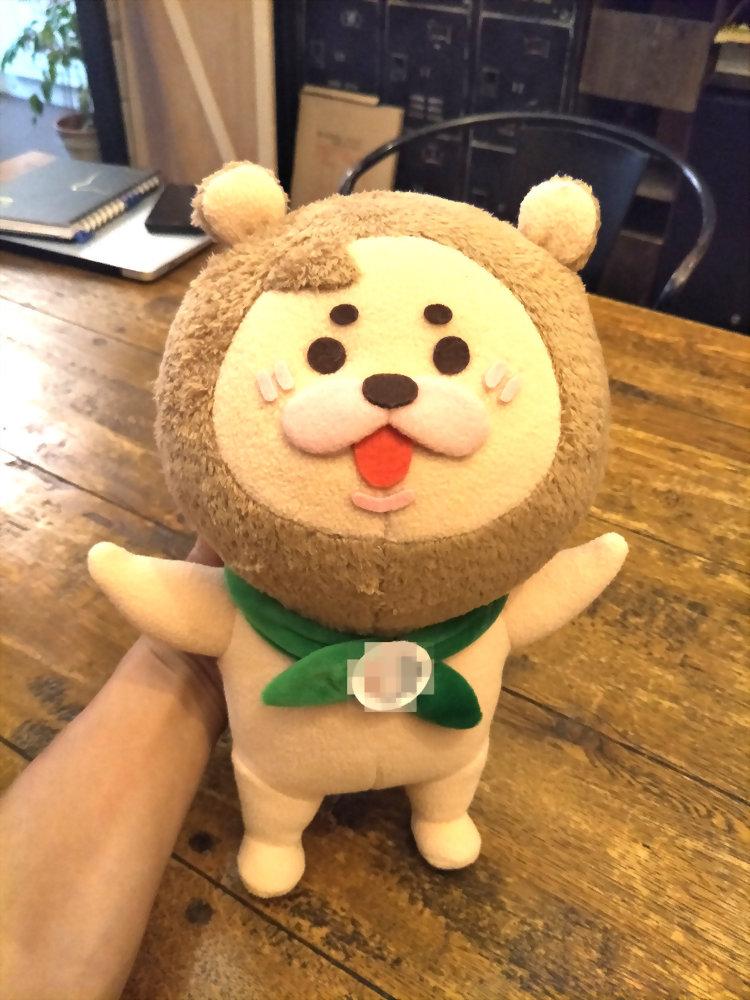 絨毛娃娃 | 巧匠工藝-小粉獅 1