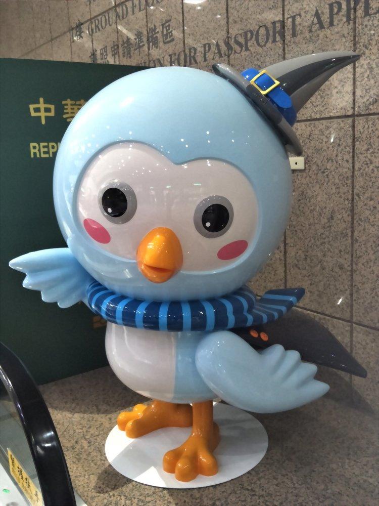 Búp bê lớn | Nghề thủ công - Bộ Ngoại giao Lãnh sự (Chim cánh cụt) 1
