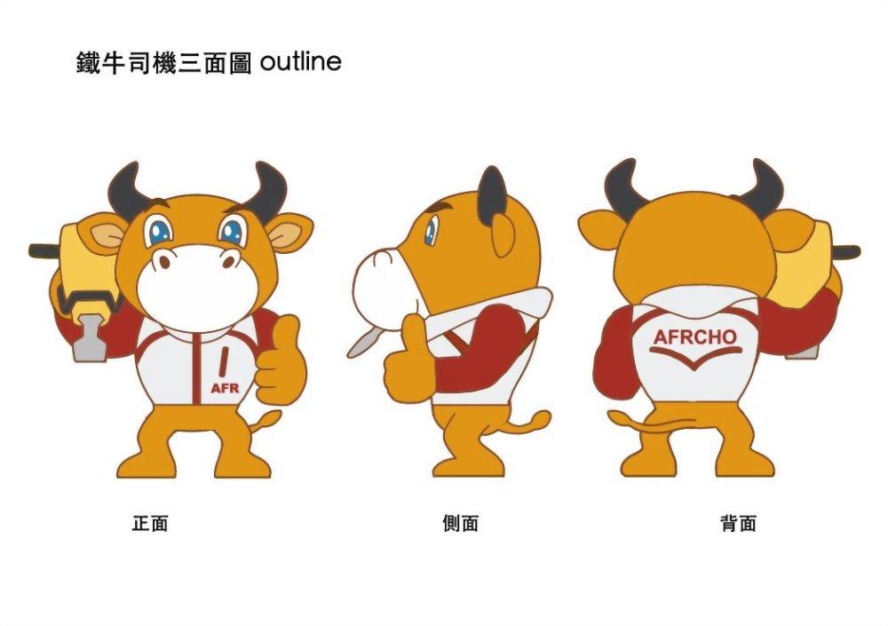 솜털 인형 | 장인의 기술 - Alishan Lin Biao Bureau 마스코트 (Olk) (푸마) (야크) 1