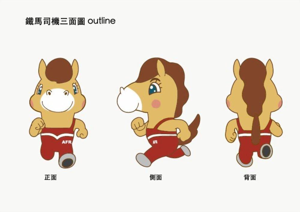 솜털 인형 | 장인의 기술 - Alishan Lin Biao Bureau 마스코트 (Olk) (푸마) (야크) 2
