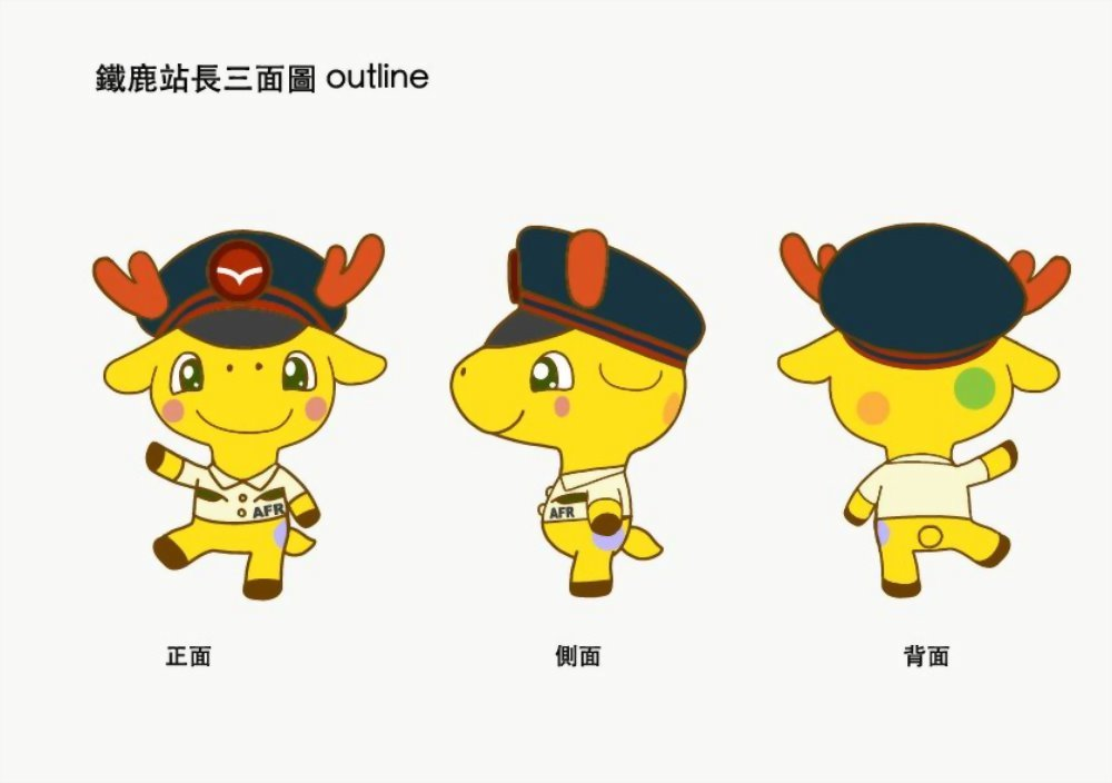 솜털 인형 | 장인의 기술 - Alishan Lin Biao Bureau 마스코트 (Olk) (푸마) (야크) 3