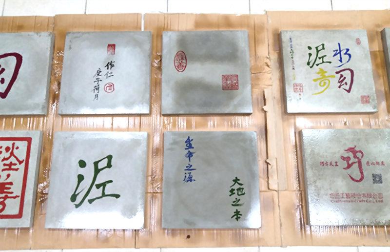 Sách chép thư pháp nghệ thuật sắp đặt trên tấm xi măng 4