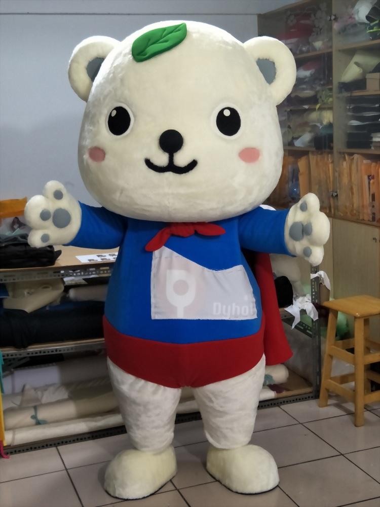 ตุ๊กตาผลิต - Dyhot หมี 3