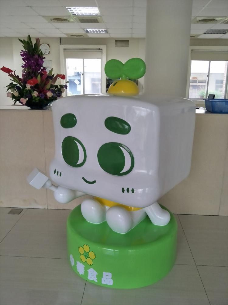 Chinesische Lebensmittelindustrie Aktien Bohne und Ei Mädchen 3