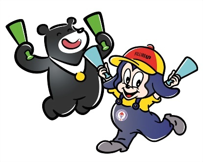 中油寶寶與台北世大運熊讚 3