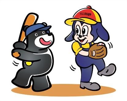 中油寶寶與台北世大運熊讚 4