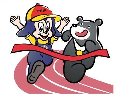PetroChina Baby และ Taipei World Universiade 6