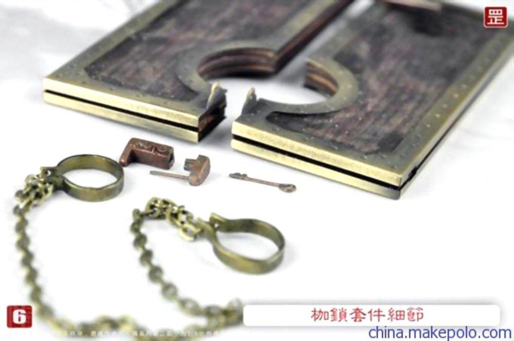 水滸傳豹子頭林沖 12
