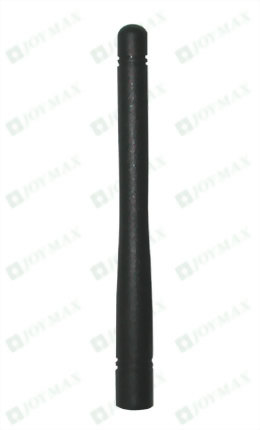 2.4GHz Rubber Duck Antenna