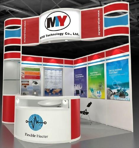 Taipei Automobile Electric Part Exhibition