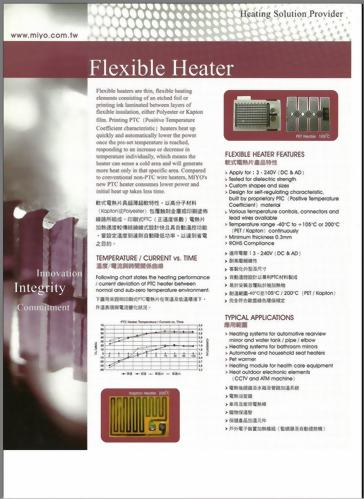 Applications for the flexible Polyimide heater