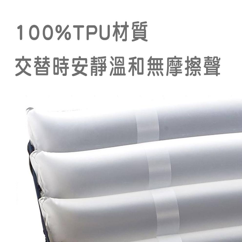 【淳碩】4吋三管交替氣墊床墊(TPU圓管)