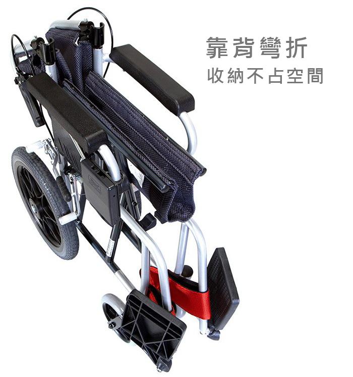 一般輪椅 鋁合金輕巧型