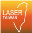 台灣國際雷射展
