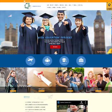 元璽國際教育諮詢