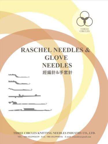 Raschel Needles