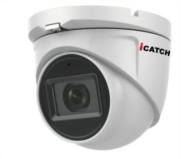 可取IT-MC5168-TW 5MP同軸音頻攝影機