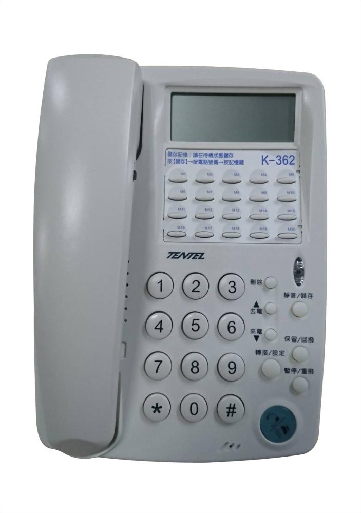 國洋多功能來電顯示話機