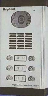 金屬型6鍵式彩色影像對講門口機