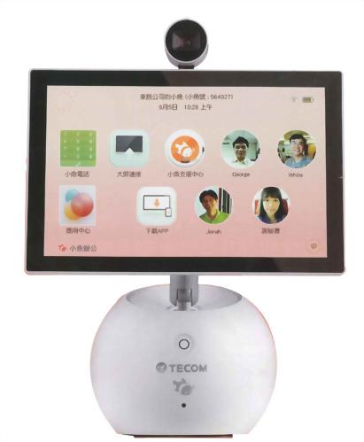 東訊雲端行動視訊會議系統