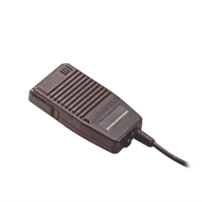 Ham Radio Microphone TT-CB180