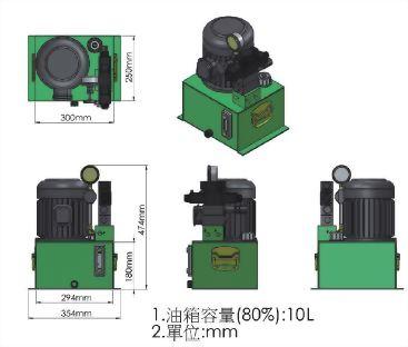 一般型電機馬達油壓單元(S1E)