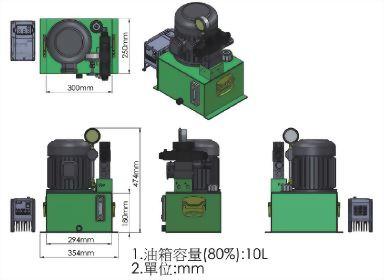 節能行變頻馬達油壓單元(S1V)