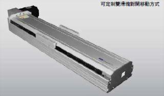日規半密同步帶直線電缸滑台AIM-T-202