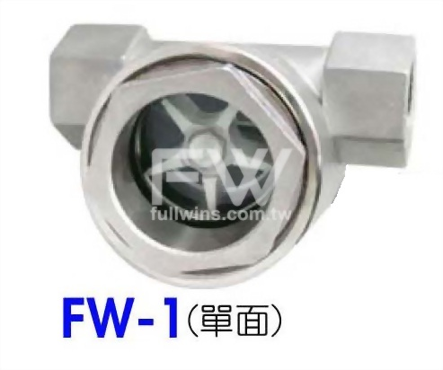 Flow Sight Glass with Impeller